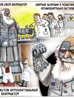 """Ольга Посух, """"Дарвин-супергерой"""" часть 3, Научно-популярный сайт """"Биомолекула"""", 12 февраля 2016"""