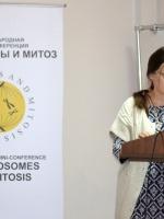 Е Андреева (ИМКБ, Новосибирск)