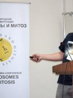 С Белякин (ИМКБ, Новосибирск)