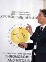 ЛВ Омельянчук (ИМКБ СО РАН)