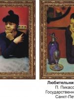 Корнеева ЛА
