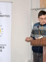 А Пиндюрин (ИМКБ, Новосибирск)