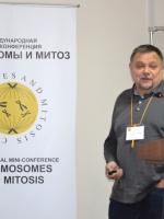 А Путилов (ИМББ, Новосибирск)