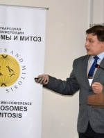 С Васильев (ИМГ, Томск)