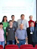 Эксперты панельной дискуссии с организаторами и участниками научной школы