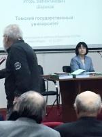 вручение медали дбн Графодатскому АС