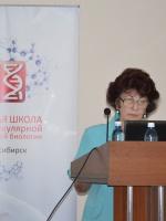 Киселева ЕВ, ИЦиГ