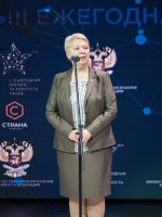 Министр образования и науки РФ Васильева ОЮ