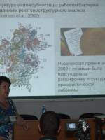 """Научная школа 2010"" - Докладчики"