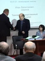 вручение медали академику Жимулеву ИФ